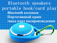 freeshipping E31 wireless bluetooth card speakers portable mobile mini bike outdoor small audio car subwoofer