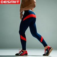 Arena DESMIIT sexy fashion men ultrafine modal u male legging close-fitting thermal long johns dl206 speedo