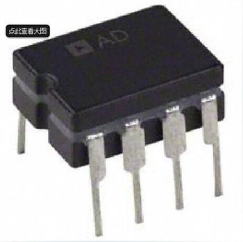 IC интегральная схема чип-