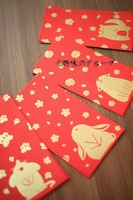 Surprise Coming Red Envelope 4ea In Red Packets Greeting Card Office Stationery--Christmas Gift Novelty Toy