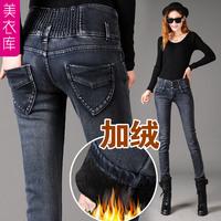 Free Shipping Winter Thicken Warm Fashion Plus Velvet High Waist Jeans Women Plus Size Trousers Pencil Pants T11170