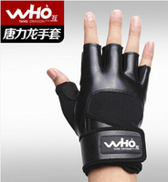Hot-selling WHO fitness gloves male sports fingerless gloves lengthen wrist support breathable flanchard gloves