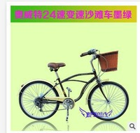 In 2015 the new variable speed 24-inch bicycle beach bike, students cycling mountain bike