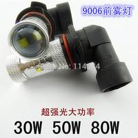 2015 NEW 50W Fog light 1156 1157 9005 9006 H8 H16 H11 H4 H7 CREE chips High Power LED lamp