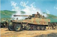 Dragon model 6248 1/35 Sd.Kfz. 251/22 Ausf. D w/7.5cm PaK 40 tank