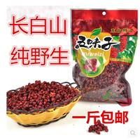 hot sale premium wild dried Schisandra chinensis 500g wu wei zi Berry herbal tea to lower high blood pressuer