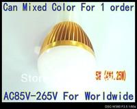 6PCS/LOT5W led light High power AC85---AC265V LED lamp Globe Bulb Golden COLOR spot Light down light 6Color LB35