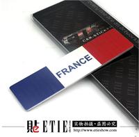 2015 top fashion high tempreature resistance aluminum alloy flag of France car logo