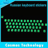 Russian Letters Alphabet Learning Keyboard Layout Stickers fluorescence sticker For Laptop / Desktop Computer Keyboard