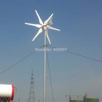 1pcs 6 blades DC12V 24V wind power generator 300w wind turbine small windmill generator home use
