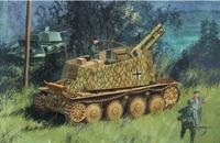 Dragon model 6470 1/35 German Sd.Kfz.138/1 Geschutzwagen 38 H fur s.IG.33/1