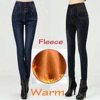 Women fleece high waist jeans woman blue plus size denim pencil pants black stretch tights skinny 2014 winter warm jeans
