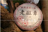 hot sale organic ripe pu'er aged-green puerh tea yunnan oldest shu puer tea 357g  reduce weight 16