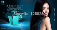 Genuine ,Miracle Mask, upgrade, Dai Laimei