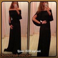 Sexy Club 2014 Preto Clothing Elegant Evening Party Black Slim Ball Gowns Vestidos De Festa Roupas Femininas Chiffon Long Dress