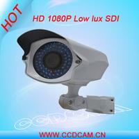 3MP 8MM fixed lens   HD-SDI 1080P Waterproof IR camera