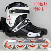 patins Skating shoes adult skating shoes skating shoes roller skates 120-metre-tall frm