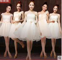 Shallow V-neck bridesmaid dress short paragraph sisters dress party dress