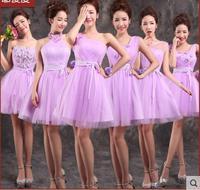 Purple bridesmaid dress fashion apparel sisters dress short paragraph dress