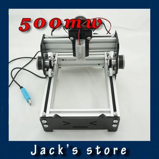 500mw laser de puissance, laser_as- 3, big bricolage. mini machine de gravure laser, mini machine de marquage, jouets de pointe, le meilleur cadeau