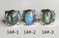 India Nepal vintage silver natural rare big Labradorite ring
