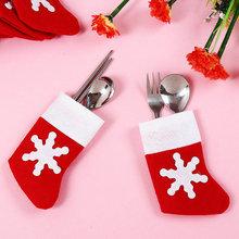 12 PCS/Set Santa Sliverware Bag Christmas Decoration Dining Table Knife Fork Restaurant Enfeites Tableware Bags(China (Mainland))