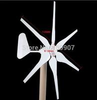 1pcs 6 blades DC12V 24V wind generator 300w windmill wind turbine permanent magnet generator