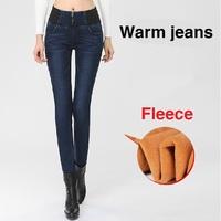 New 2014 winter elastic high waist jeans woman plus size thick velvet warm denim jeans women stretch pencil pants
