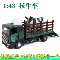 Fence transport vehicle belt dairy cow toy car alloy truck car model