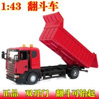 Alloy engineering car dump-car truck car model toy car model