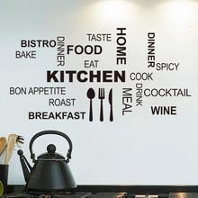 2015 romantiques modernes restaurant de cuisine autocollants en vinyle stickers muraux cuisine décor mural fonds drop shipping(China (Mainland))