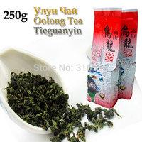 Oolong Tea 250g Anxi Tieguanyin Tea Tie Guan Yin Ti Kuan Yin Ti Guan Yin Vacuum Package Chinese Tea Green Tea Wholesale  UT045