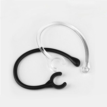New 6pc Ear Hook Loop Clip Replacement Bluetooth Repair Parts One Size fits most 6mm Just for you