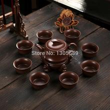 Boutique tea set made in China Yixing original zisha purple stoneware handmade craft tea set of