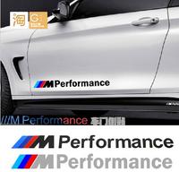 New 3 5 Series car 3D reflective sticker, 580mm M Performance car waistline garland, M4 M5 M6 X5 X6 Z4 Side Skirt stickers