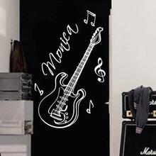Personalizadas inglês nome notas de guitarra da música sala de estar sala de adesivos de parede home decor PVC personalizado comércio P706(China (Mainland))
