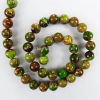 Q0863 Free Shopping Beautiful Trendy Sea Sediment Jasper loose bead (10mm)1 strip