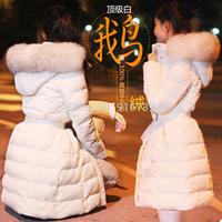 2015 Hot!Women Winter White Duck Down Coat Large Raccoon Fur Collar Winter Jacket Slim Fit Women Long Thickening Parka