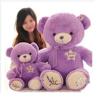 Woman doll 2014 new trend giant Lavender teddy bear plush toys 80cm christmas gifts kawaii girl juguetes(China (Mainland))