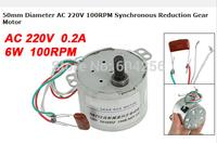 50mm Diameter AC 220V 100RPM Synchronous Reduction Gear Motor