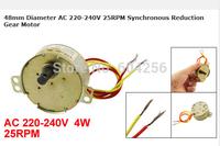 48mm Diameter AC 220-240V 25RPM Synchronous Reduction Gear Motor