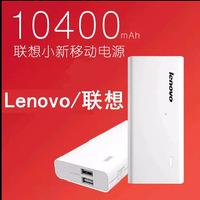 100% Original Lenovo Power Bank 10400mAh Portable Charger Backup Power USB External Battery Pack