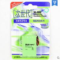 Free shipping,1 pcs/lot, blister Universal Interface Cordless Phone Batteries 3.6V 600mAh Rechargeable NI-MH Batteries AAA*3