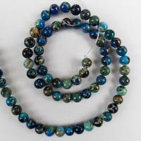 Q0867 Free Shopping Beautiful Trendy Sea Sediment Jasper loose bead (6mm)1 strip