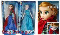 31cm HQ with Let it go theme & dazzling light Frozen doll toy,Elsa Anna with eyelash & moving joins,doll for Christmas gift