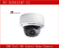 DS-2CD4124F-IZ,Hikvision 2MP Full HD Indoor Dome Camera,Motorized VF lens,Smart Codec,Face&Audio Detection,With SD Card slot