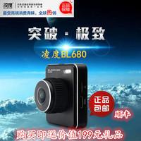 BL680 car camera full HD 1080Pultra wide angle night vision 12 million pixels traffic recorder Novatek car dvr