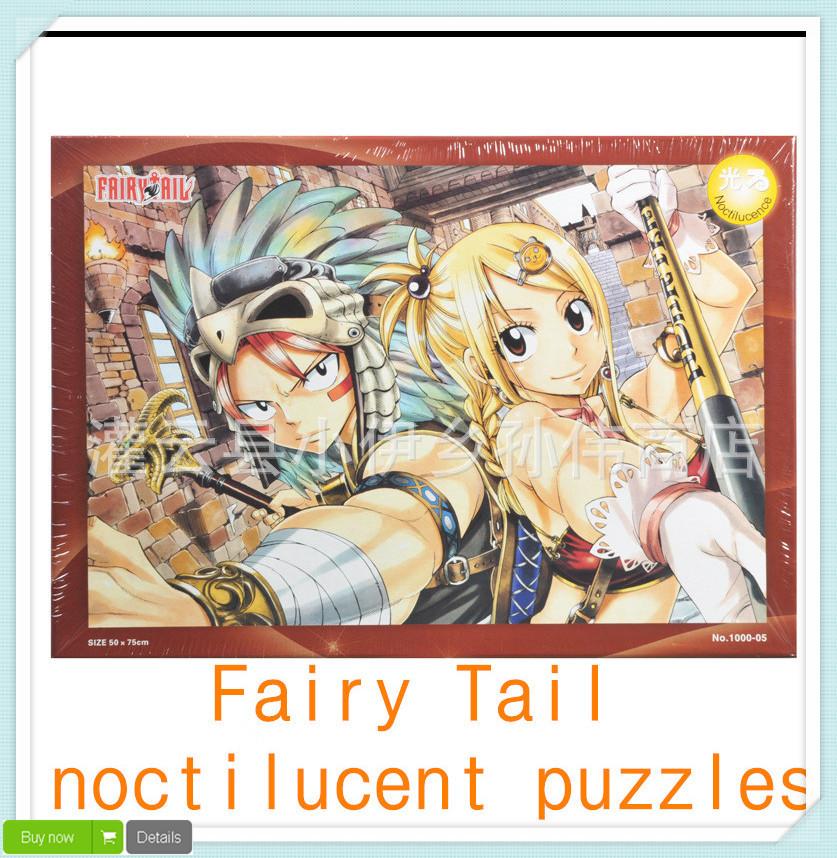 Пазл Brand new 50 * 75 1000 Fairy Tail  фигурка героя мультфильма brand new heartfilia fairy tail