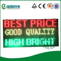 Wholesale 64*128cm high brightness  IR wireless control LED  display/P10  tri-color waterproof LED message display