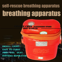 Isolated compressed oxygen self rescuer equipment ZYX60